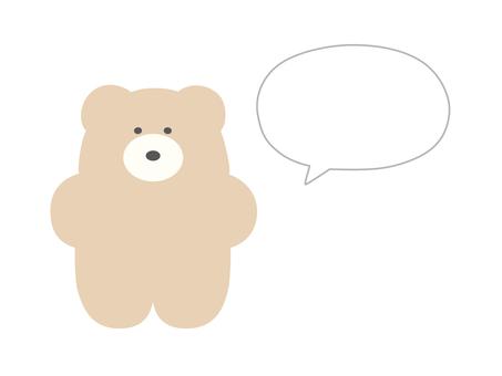 Beige bear and speech bubble
