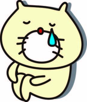 무성한 흔들 흔들 고양이의 눈물