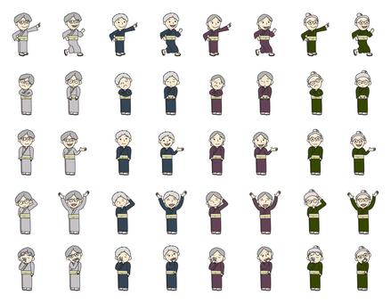 People Series Elderly Women (Kimono)