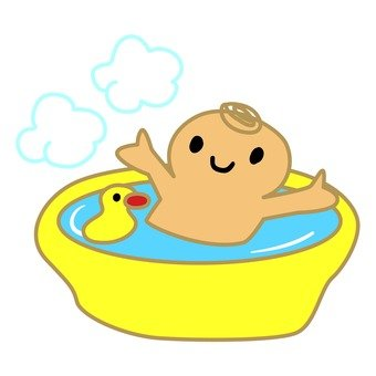 Baby's bath
