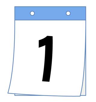 Nikkuri calendar _ turnover