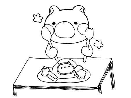 Eat bear 2 1