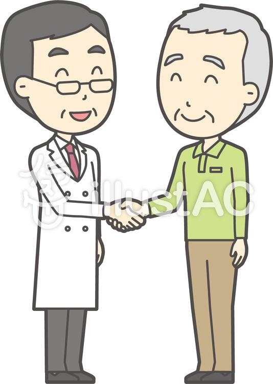 老人男性握手-038-全身のイラスト