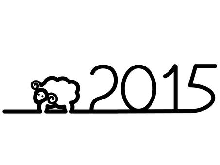 2015年的标志