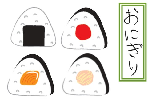 Rice ball material set
