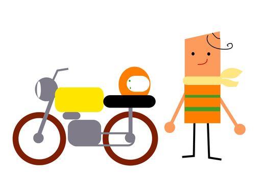 Bike and me