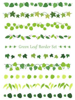 綠葉邊框設置