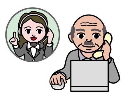 PC operation (966) Telephone support Senior man