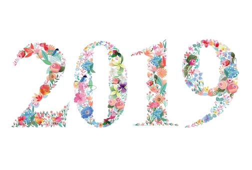 หมายเลขดอกไม้ 2019