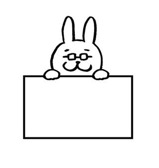 Bunny rabbit teacher panel