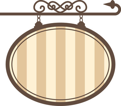 Cafe signboard round shaped striped tea