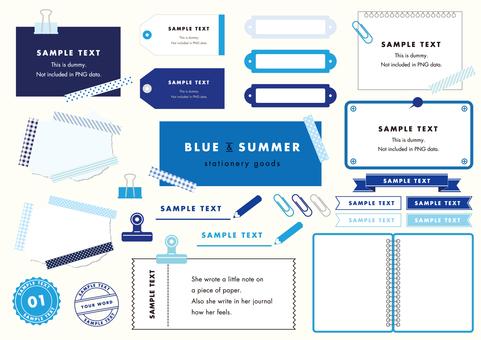 Blue stationery frame set