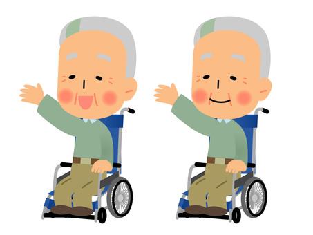 Elderly man wheelchair set
