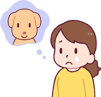 Woman thinking of dog (sad)