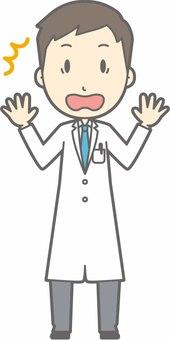 Young doctor - Bikkuri - whole body