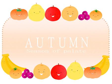 Autumn taste · Fruit frame