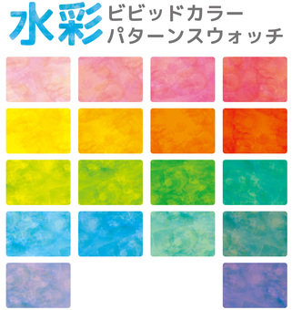 Watercolor pattern swatch seamless vivid