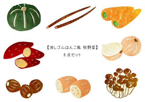 Eraser ginkgo style autumn vegetable
