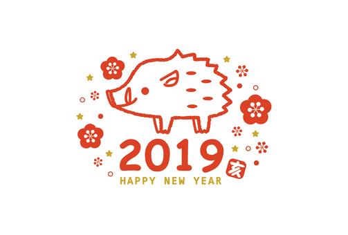2019 Pig Years of Healing 10