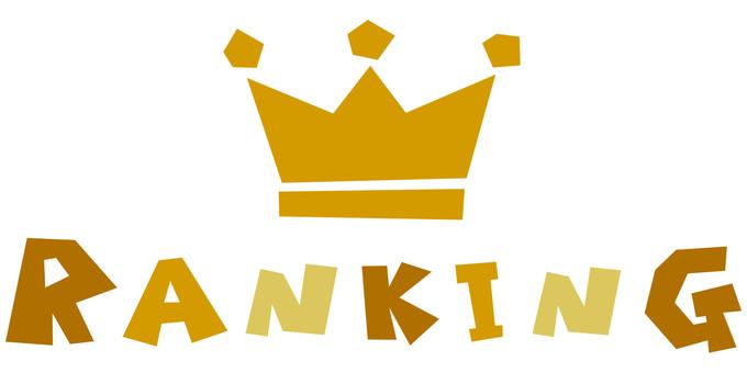 RANKING pop logo ☆ crown ☆ icon