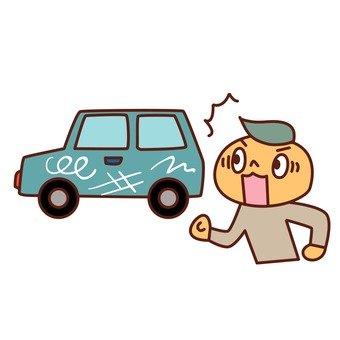Prank on the car