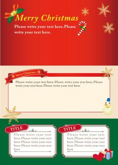 크리스마스 템플릿 A4