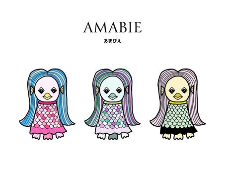 Amabier _多彩