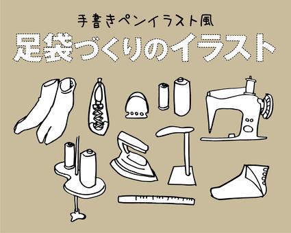 Handwritten illustrations of socks