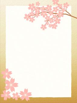 Background cherry tree 9