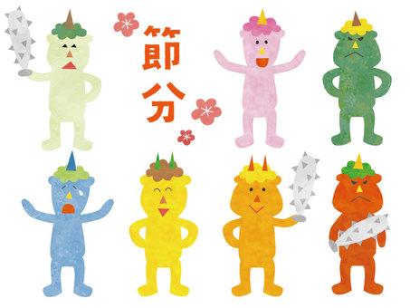 Setsubun Oni Demon Bean Maki Whole Body Set