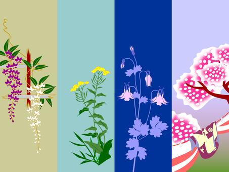 春の絵短冊