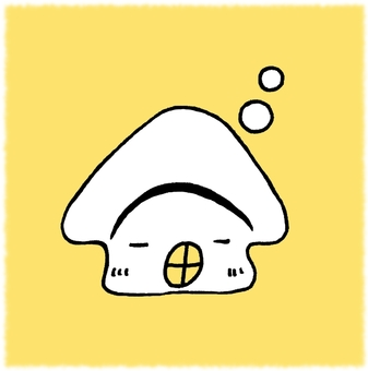 Laughing house Yellow