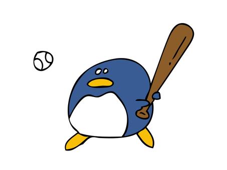 Penguin batting