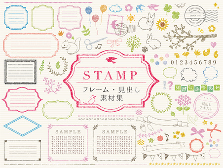 Stamp heading · frame (png transparent)