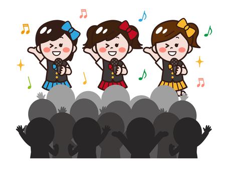 아이돌의 라이브 콘서트 (관객)