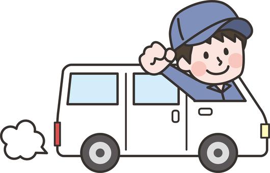 Driver worker _ man