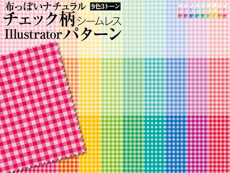 체크 패턴 01