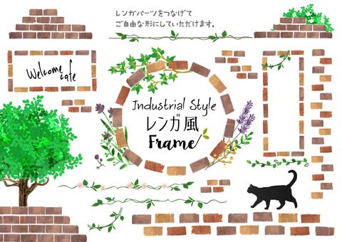 Garden-like brick frame