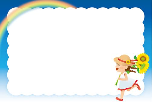 여름 하늘 프레임