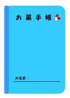 Medication notebook