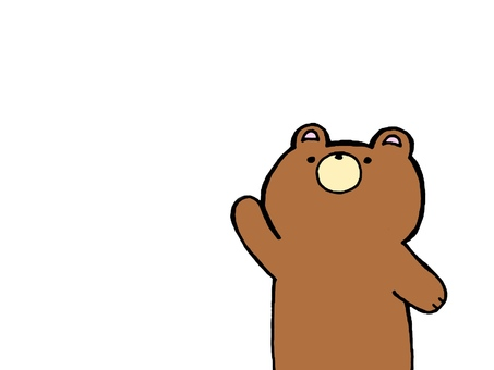Yagirase none Bear 1