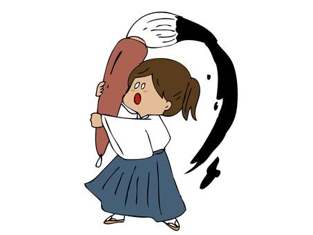 Girl 2 to start writing
