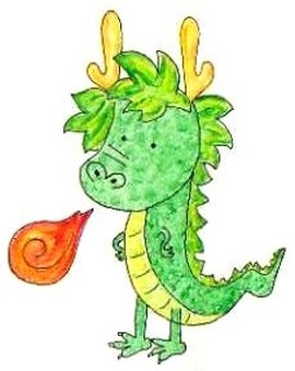 Zodiac sign: Dragon (tatsu)