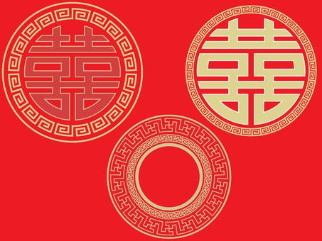 Pattern - Chinese Pattern 1