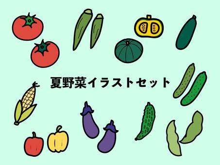 Summer vegetables hand drawn illustration set
