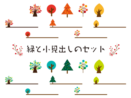 Illustration set material of tree, green and subheadings
