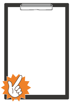 Clipboard style frame (vertical)