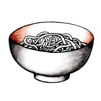 Udon (bowl)