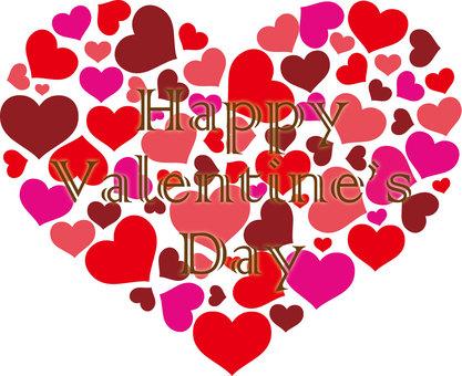 Heart is full (Valentine)