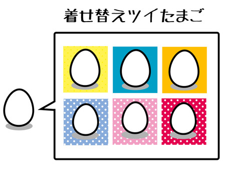 Changing cloth tweet egg with background